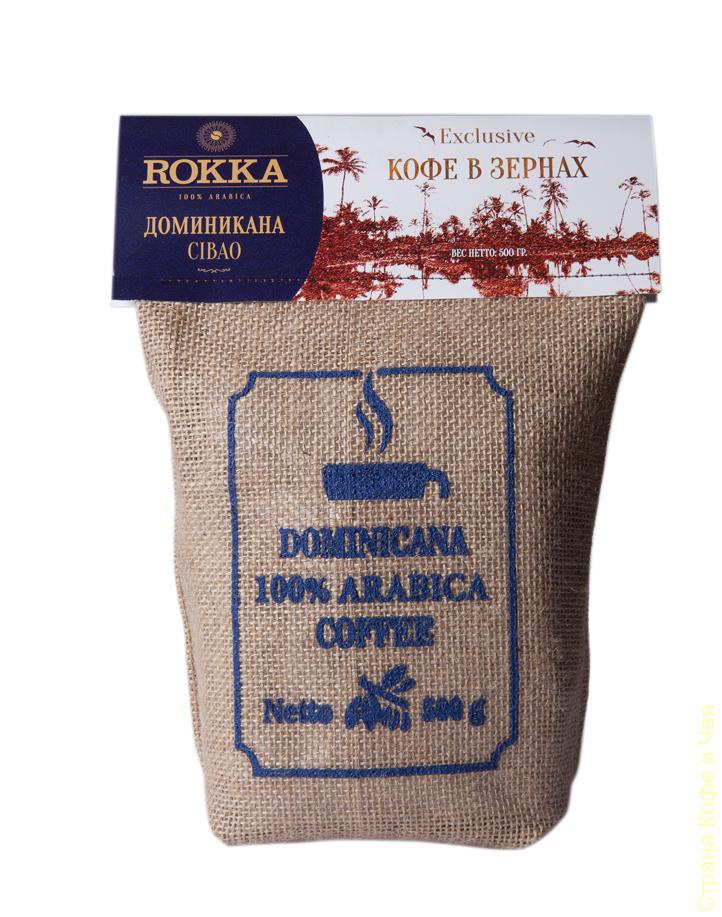 Кофе Доминикана Cibao