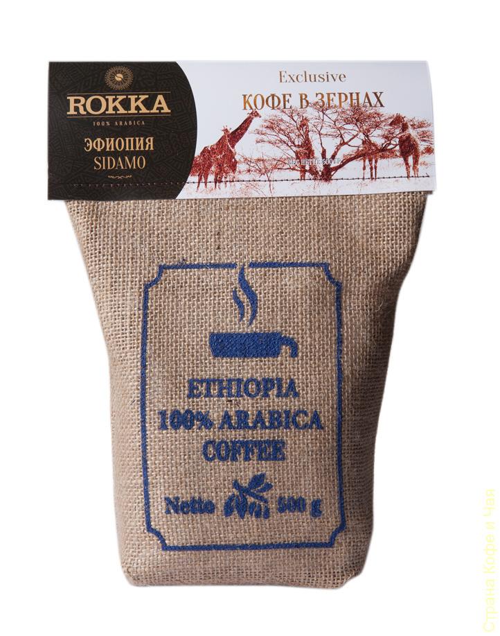 Кофе в зернах Эфиопия Sidamo