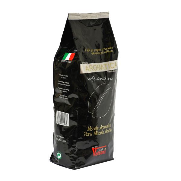 Кофе в зернах Vettori Aromatica 1кг