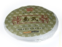Пуэр блин Иу шен 2006, 357 г
